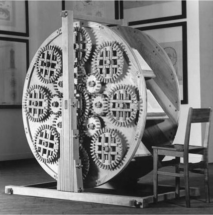 Reading Machine, by Daniel Libeskind